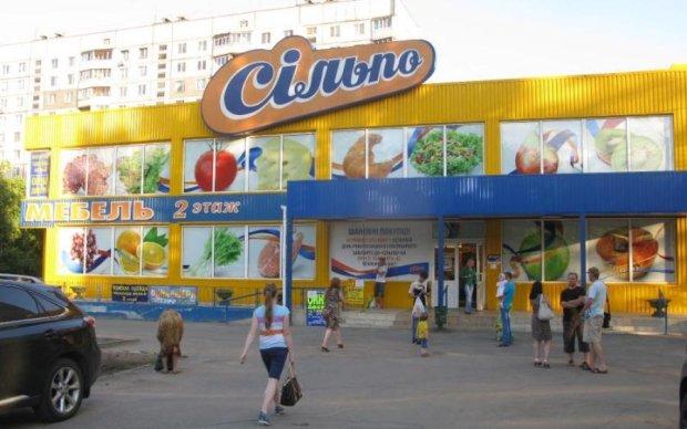 Отвратительные конфеты с мясом: киевлянам в Сильпо продали шевелящийся ужас (обновлено)