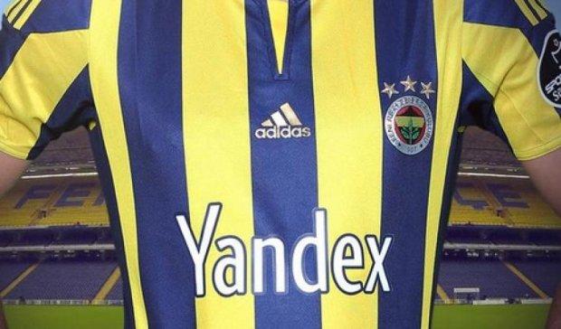 """""""Яндекс"""" став титульним спонсором турецького """"Фенербахче"""""""