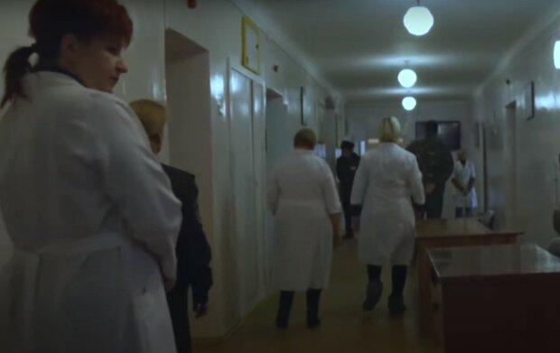 психлікарня, скріншот з відео
