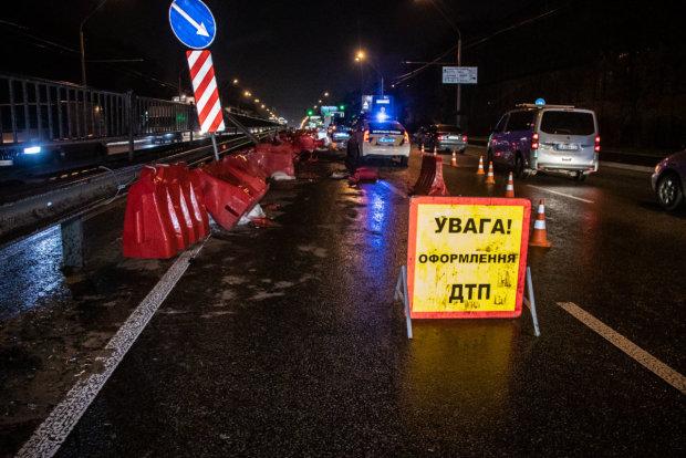 В Харькове произошло новое ДТП: трасса завалена искореженными останками, пострадавшие просят о помощи