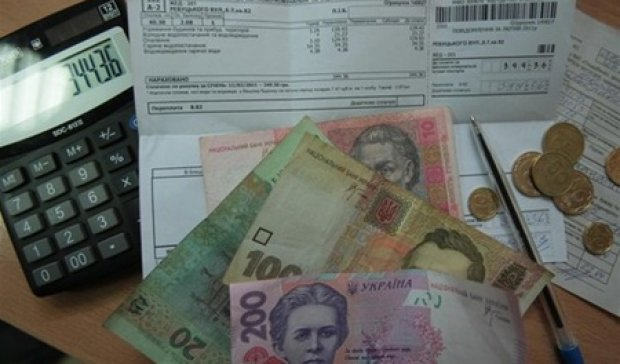 Рада надала учасникам АТО субсидії на комунальні послуги