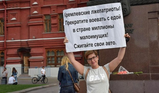 """""""Путин есть - еды не надо"""" - россияне протестуют против сожжения пищи (фото)"""