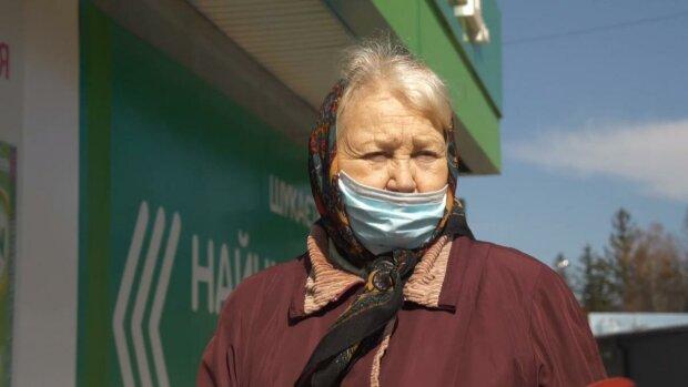 пенсіонерка, скріншот YouTube