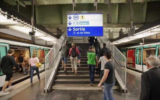 Паризьке метро струсонув потужний вибух