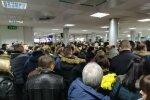 """аеропорт """"Бориспіль"""" в Києві"""