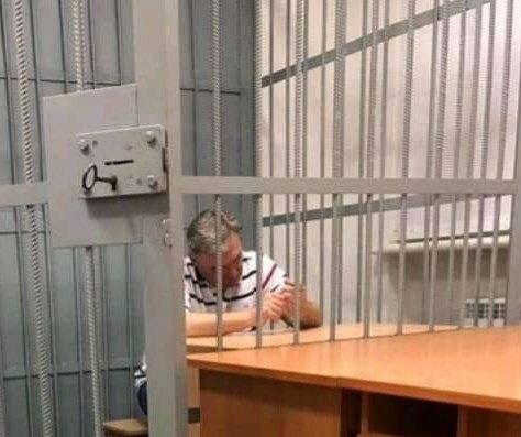 заключенный Гримчак