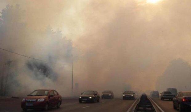В воздухе над Киевом обнаружили токсичный газ (обновляется)