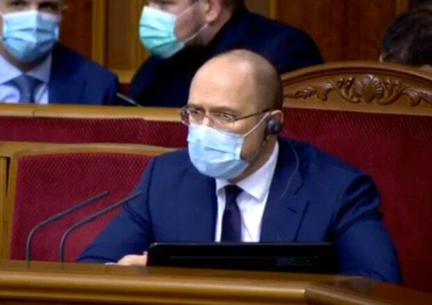 Денис Шмигаль, скріншот YouTube