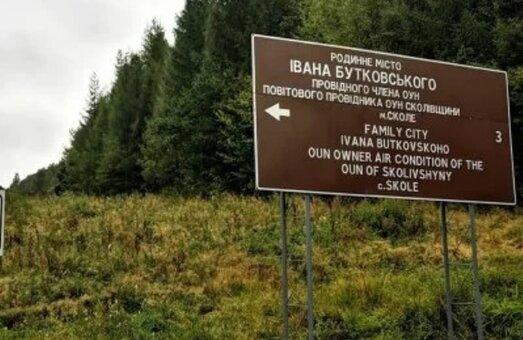 """Англійська """"ні бум бум"""": у Львові виправляють помилки на туристичних щитах"""