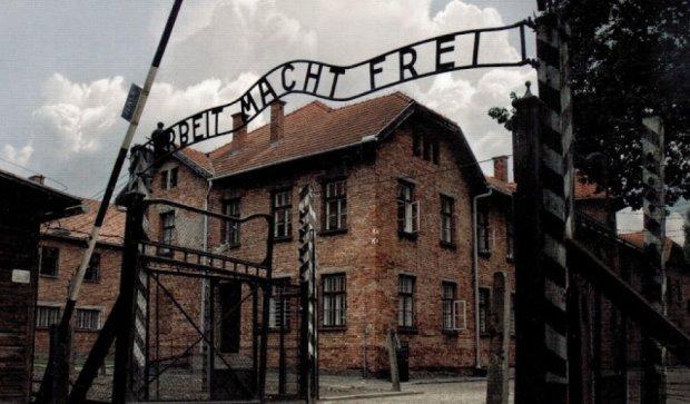 Британці намагались пограбувати Освенцим