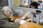 """""""Україна вирішила це питання креативно"""": уряд боляче вдарить по вашим пенсіям, закон вже прийнято"""