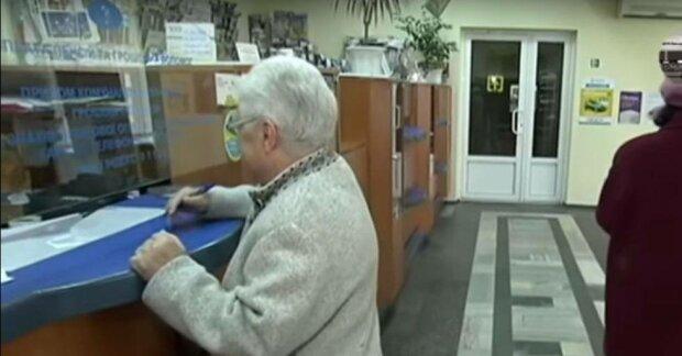 Пошта, фото: скріншот з відео