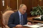 Владимир Путин, фото YouTube