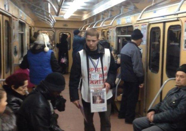"""В метро ловитимуть """"липових"""" волонтерів"""