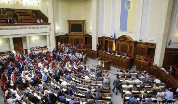 """Україні не """"світить"""" безвізовий режим з ЄС через депутатів-фанатів"""