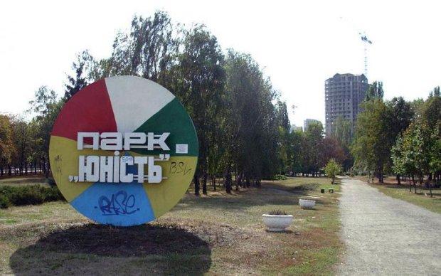 """Незаконність нікого не хвилює: чому проблема із забудовою парку """"Юність"""" не вирішена"""
