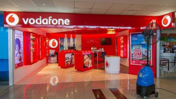 Офіс Vodafone, Фото з відкритих джерел