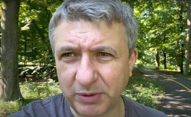 Юрий Романенко. Скрин, видео YouTube