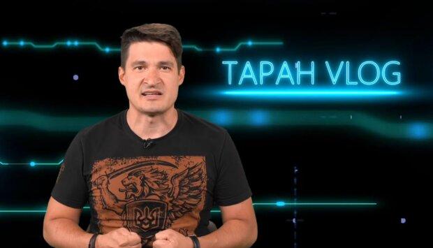 Віктор Таран