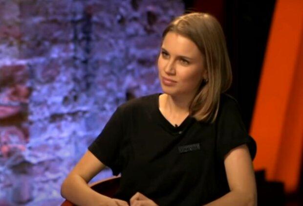 Дарья Мельникова, скриншот: YouTube