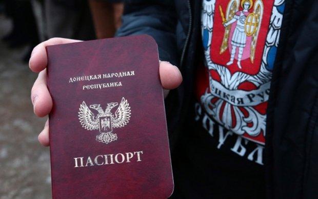 """У Києві закрили """"паспортний стіл ДНР"""""""