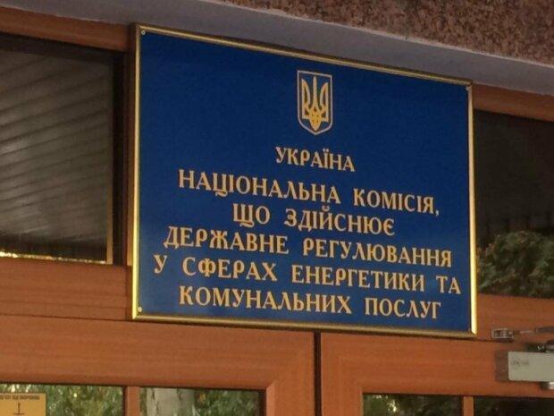 Суд рассмотрит увольнение Тарасюка и еще 3 членов НКРЭКУ 23 июня