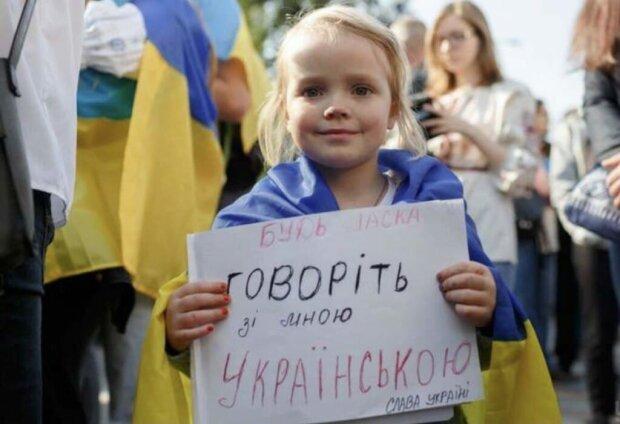 В Украине с 16 июля действует закон о языке: что изменится для граждан