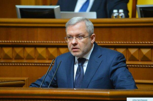 Герман Галущенко - фото ВРУ