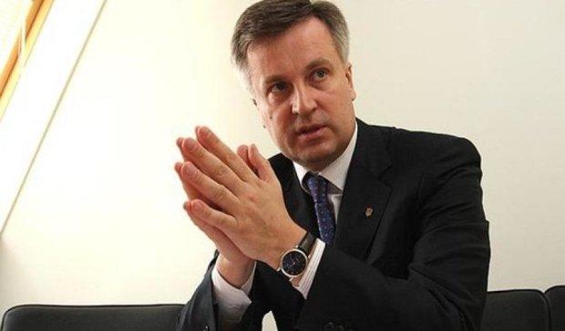 Наливайченко отказался от статуса участника АТО