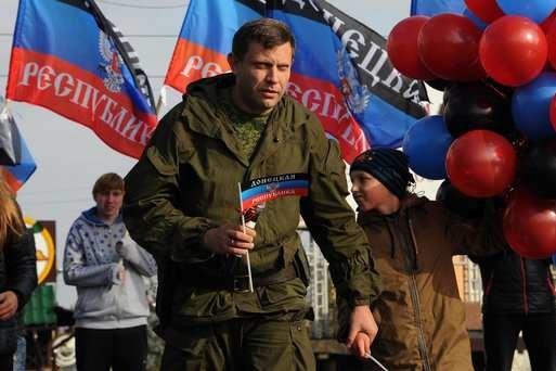 "Ватажок бойовиків ""ДНР"" Олександр Захарченко"
