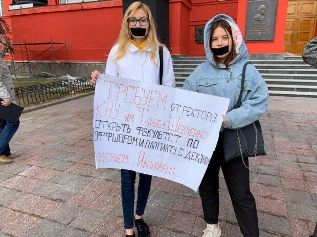 Студенты КНУ имени Шевченко вышли на митинг: завкафедры хотят отстранить, все подробности