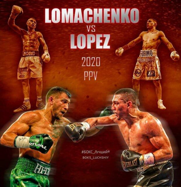 Бій Ломаченко - Лопес відбудеться у квітні 2020 року