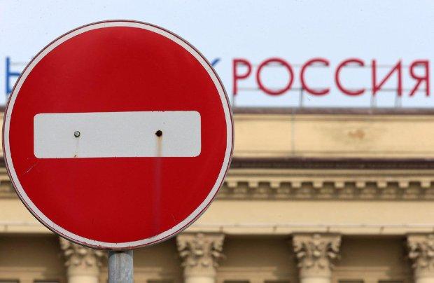 Европейская страна предала Украину: с Путина снимают санкции, процесс пошел