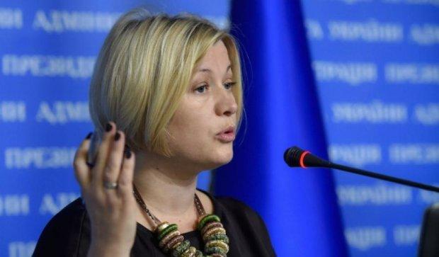 Хорватія питання про амністію бойовиків вирішувала протягом 11 років – Геращенко