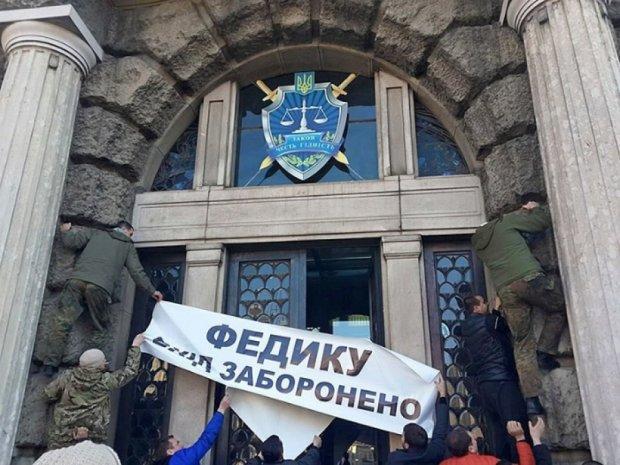 Львівській Автомайдан вимагає відставки скандального прокурора Федика