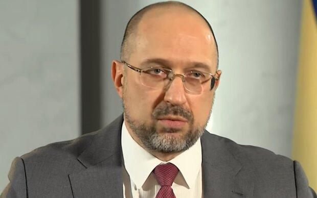 Денис Шмыгаль, скриншот YouTube