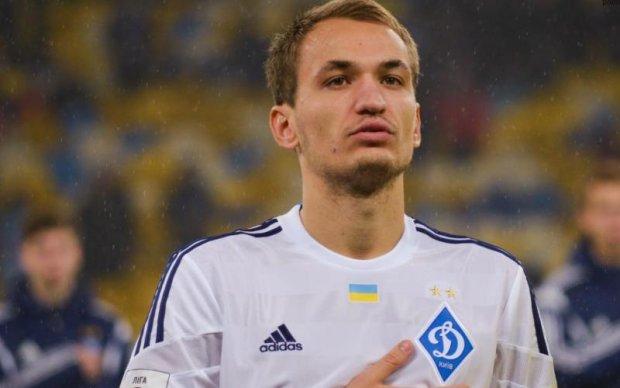 Динамо остаточно попрощалося з захисником збірної України