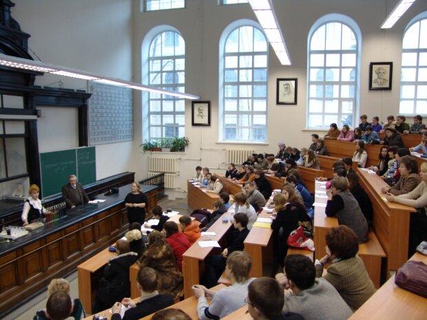 Університет, ЗВО - фото logo iamir.info