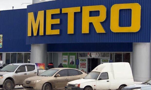 Магазин Metro // YouTube