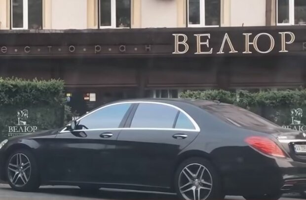 "Ресторан ""Велюр"", скріншот: YouTube"