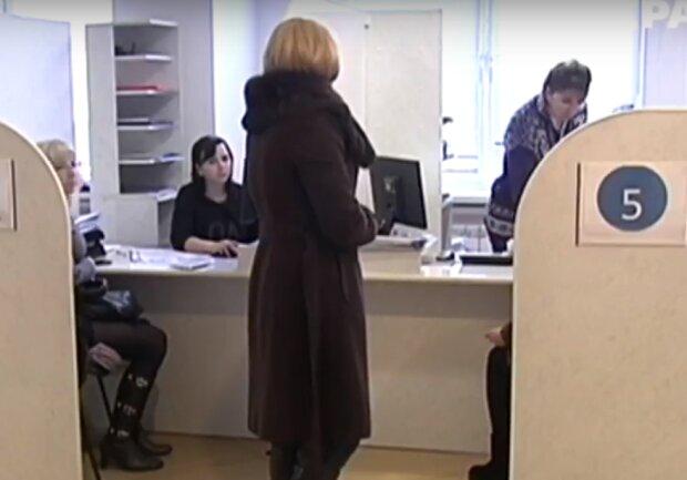 центр зайнятості, скріншот із відео