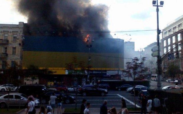 Пожар на Крещатике: стало известно, кто заплатит за ущерб