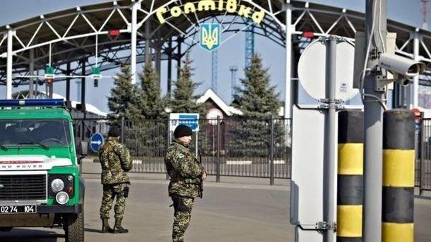 Харківські прикордонники відрізали злочинцю шлях до Путіна: розколовся у буцегарні