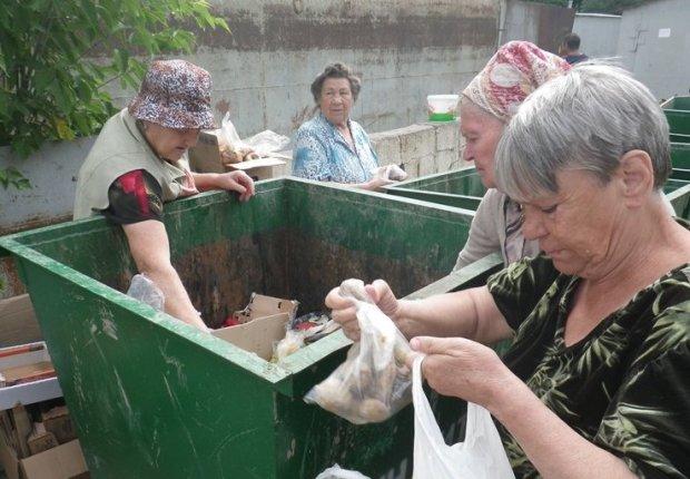 у Росії на півмільйона побільшало жебраків