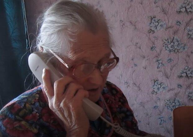 Телефонные мошенники - чаще попадаются пенсионеры, скриншот
