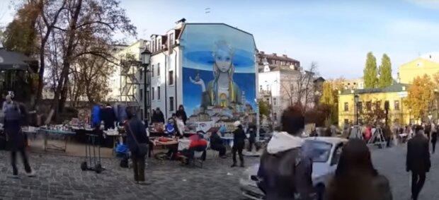 Выборы мэра Киева 2020: участники, рейтинги и дата, скрин - YouTube