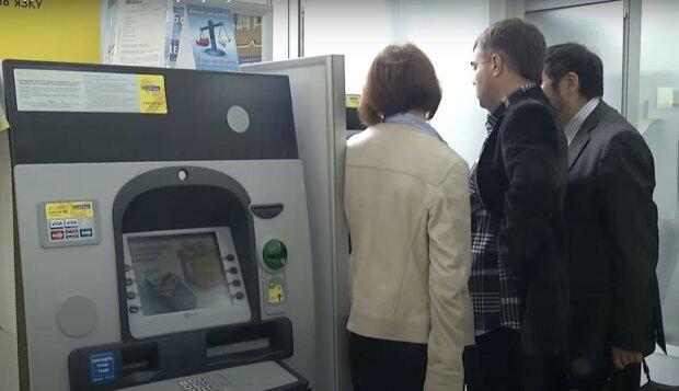 банкомат, скріншот з відео
