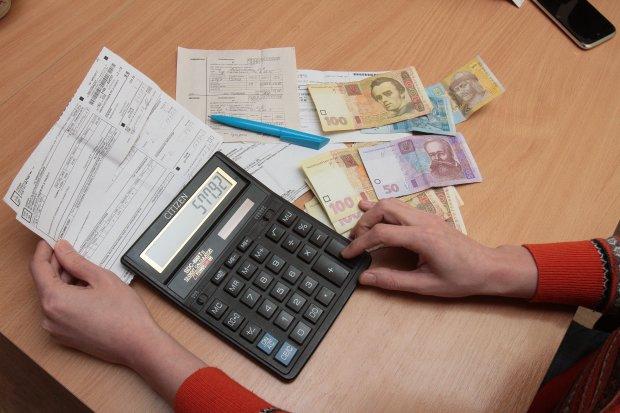 """Киевляне получили полностью """"обновленные"""" платежки: без слез не взглянешь"""