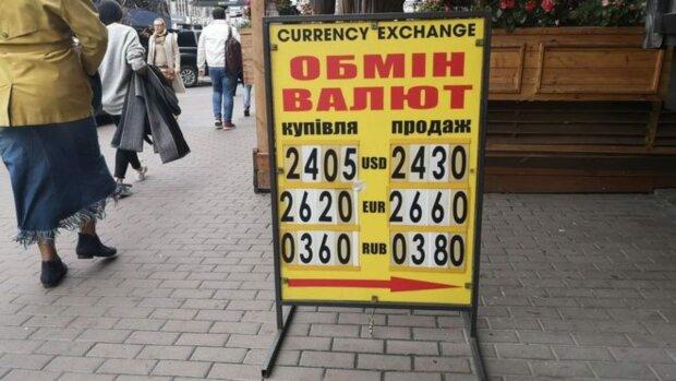 Курс валют на 11 октября: гривна сделала мощный рывок