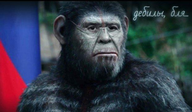 """""""Дебілізація. Планета мавп"""" - меми на Лаврова (фото)"""